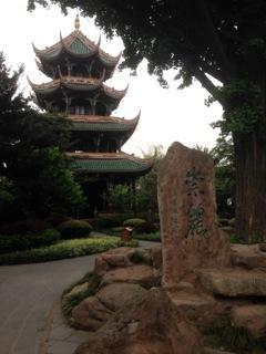 Trajets de la psychanalyse en Chine